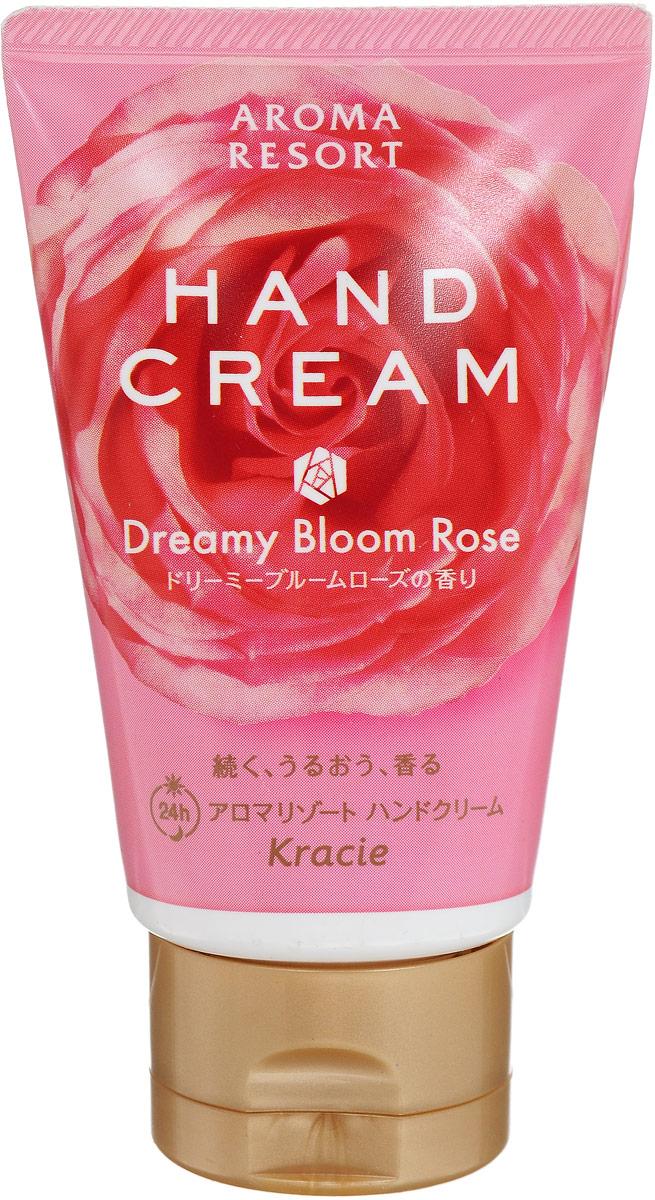 Kracie 64233 Aroma Resort Крем для рук Aroma Resort - аромат розы 70 г64233krКрем для рук имеет приятный аромат розы, увлажняет кожу в течение 24 часов, защищает её от сухости и ухаживает за ногтями. В составе крема комплекс фруктово-овощных экстрактов (экстракт органического огурца, масло авокадо, экстракт томата, экстракт брокколи, экстракт спаржи, экстракт моркови, эссенция западной груши, сок персика, сок апельсина, сок киви) и увлажняющие компоненты – масло жожоба, масло асаи и масло косточки абрикоса.