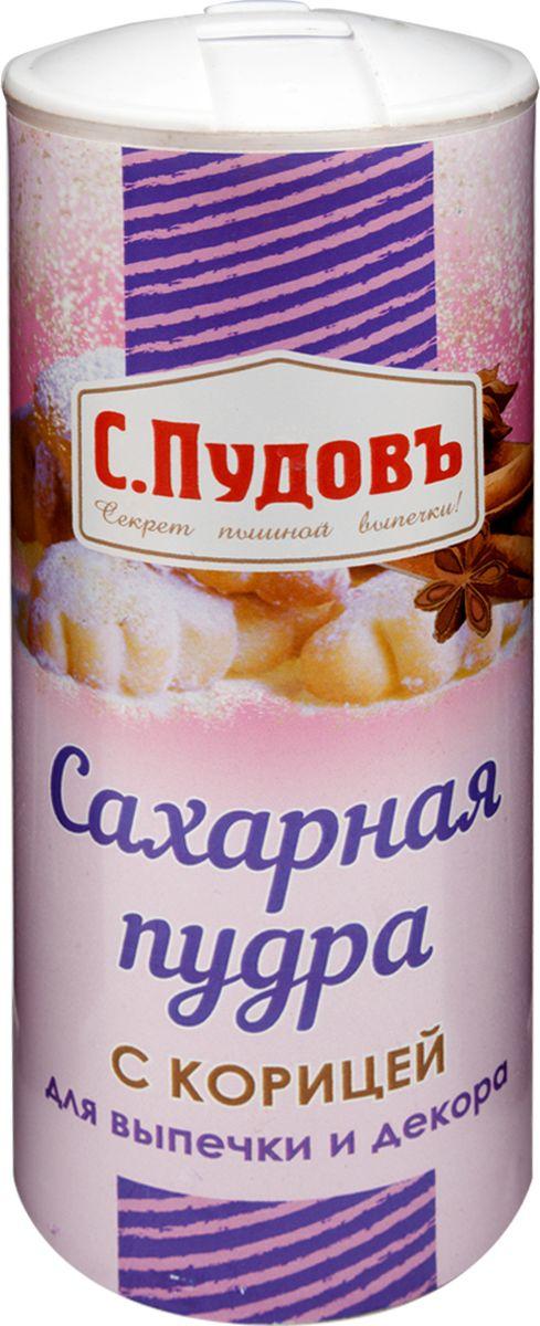 Пудовъ сахарная пудра с корицей, 250 г