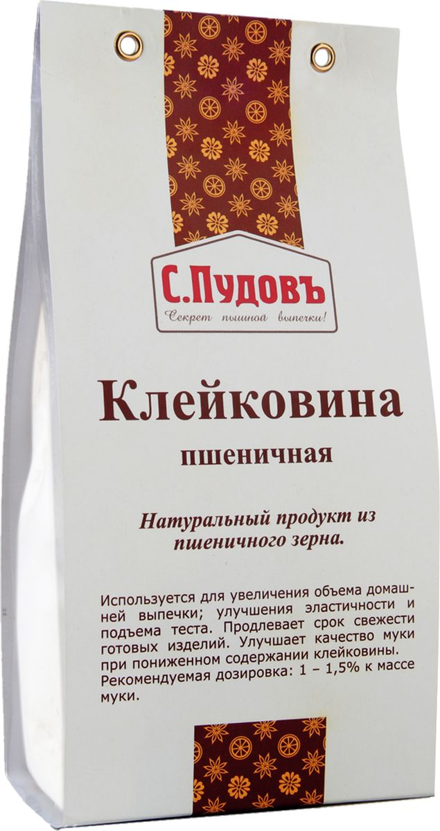 Пудовъ клейковина пшеничная, 250 г пудовъ мука пшеничная обойная цельнозерновая 1 кг