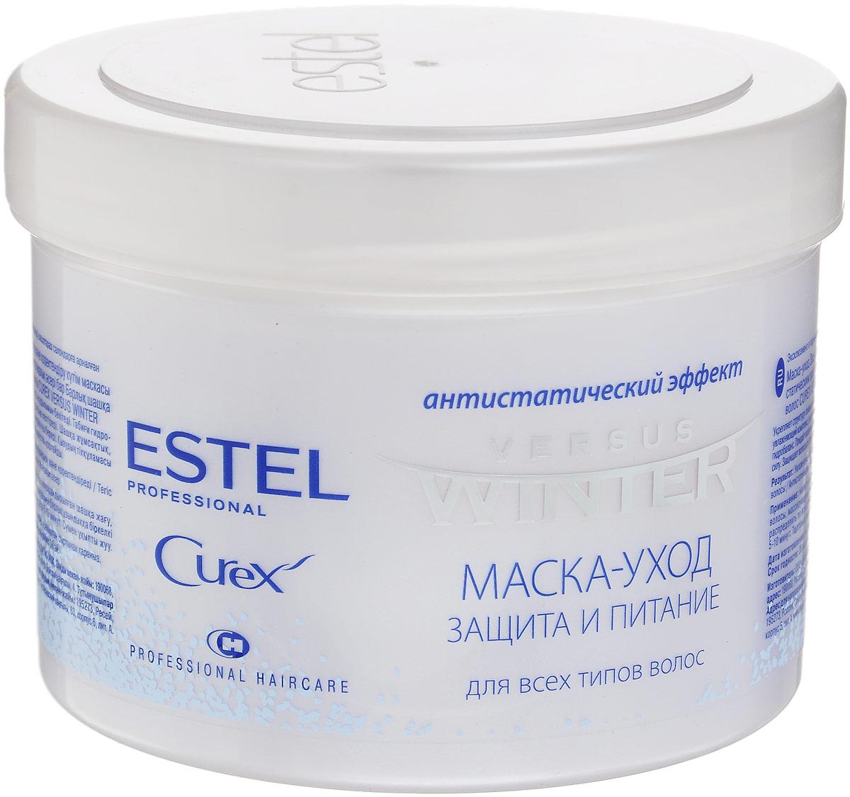 Estel Curex Versus Winter Маска-уход Защита и питание для волос с антистатическим эффектом 500 млCUW/М1Estel Curex Versus Winter Маска - уход Защита и питание для волос с антистатическим эффектом. Маска интенсивно питает и увлажняет волосы и кожу головы, укрепляет структуру ломких волос. Восстанавливает естественный гидробаланс, создает защитную пленку на волосах. Защищает волосы от стресса при перепаде температур. Содержит экстракт каштана, способствующий улучшению питания волосяных луковиц.Придает волосам мягкость, красоту и жизненную силу. Обладает антистатическим эффектом.
