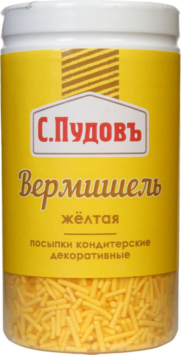 Пудовъ посыпки вермишель желтая, 40 г бумажные формы для куличей тверь