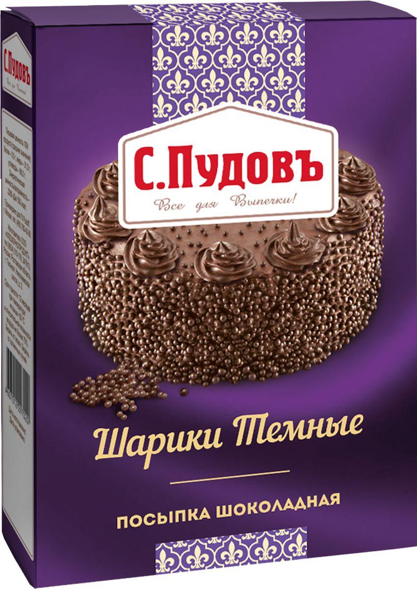 Пудовъ посыпка шоколадная шарики тёмные, 90 г пудовъ капли шоколадные для плавления белые 90 г