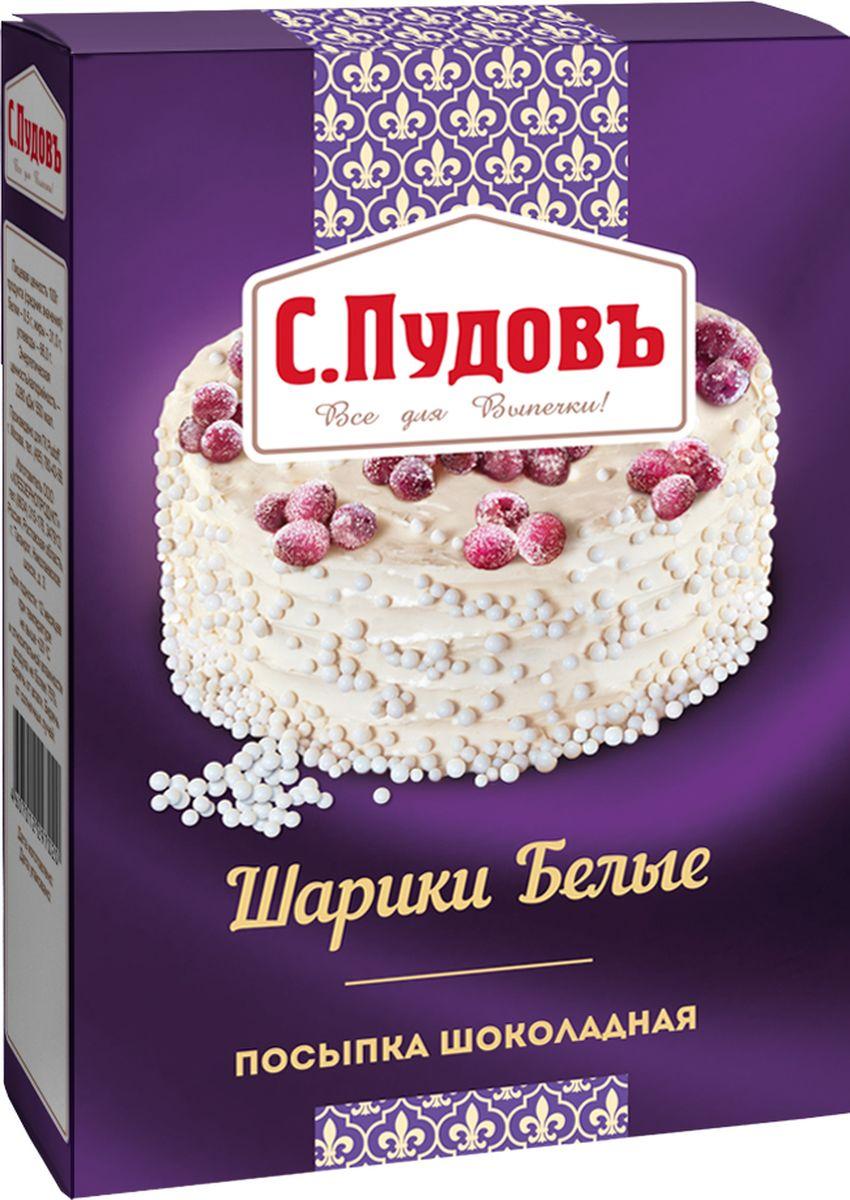 Пудовъ посыпка шоколадная шарики белые, 90 г4607012296399Посыпка шоколадная Шарики белые идеально подойдет для красочного оформления, декоративной отделки тортов, пирожных, кексов, печенья, мороженого и других десертов.