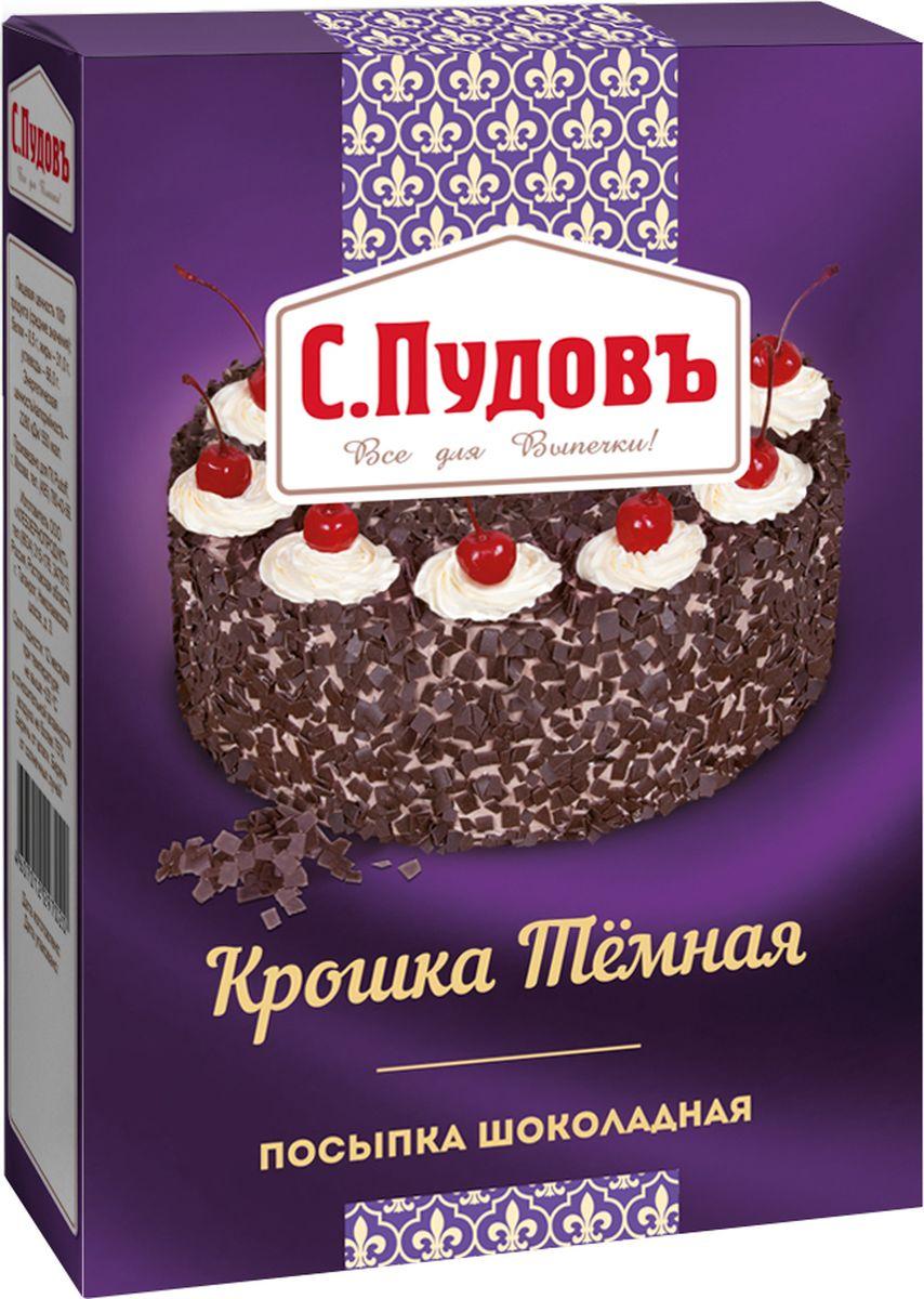 Пудовъ посыпка шоколадная крошка темная, 90 г пудовъ капли шоколадные для плавления белые 90 г