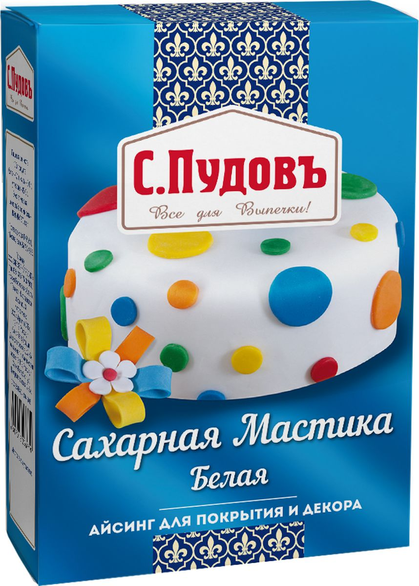 Пудовъ мастика сахарная белая, 200 г кондитерская мастика купить в днепропетровске