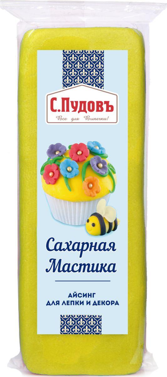 Пудовъ мастика сахарная желтая, 100 г