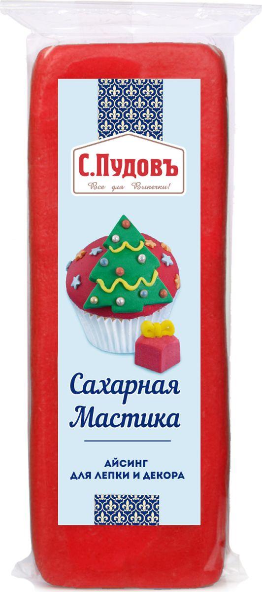 Пудовъ мастика сахарная красная, 100 г кондитерская мастика купить в днепропетровске
