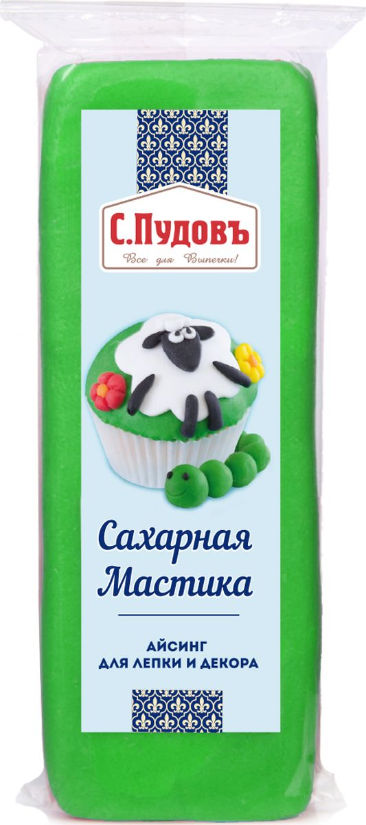 Пудовъ мастика сахарная зеленая, 100 г кондитерская мастика купить в днепропетровске