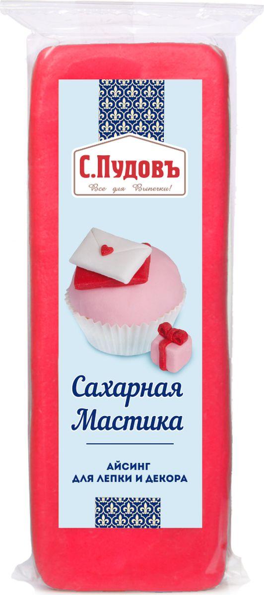 Пудовъ мастика сахарная розовая, 100 г пудовъ винный камень 20 г