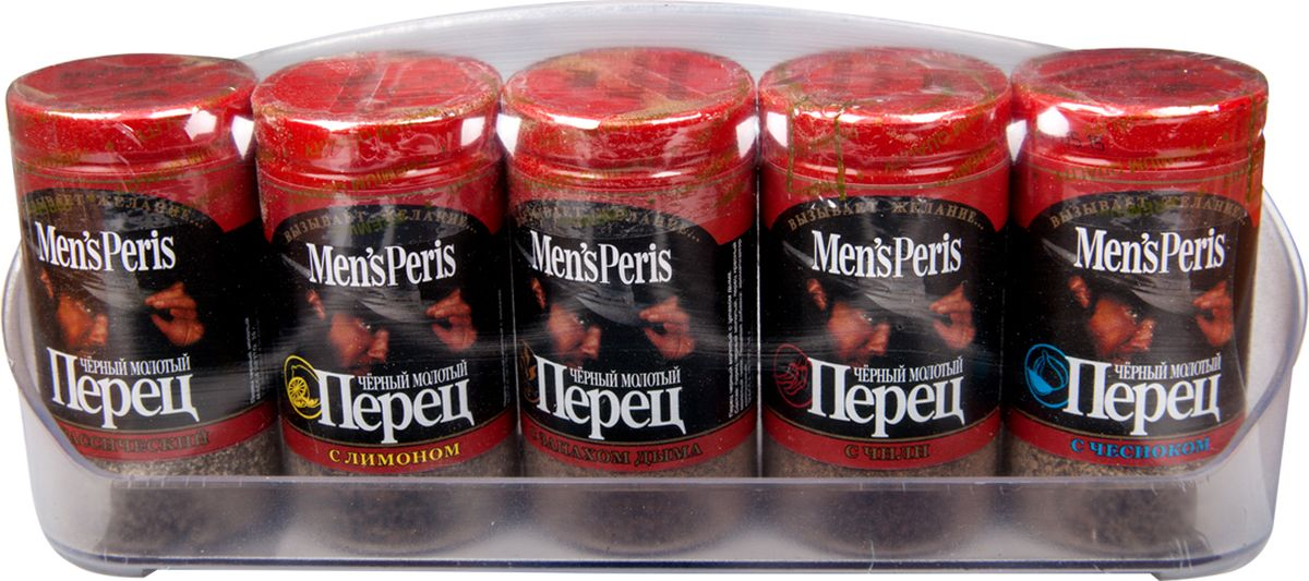 Men's Peris набор пять различных видов перца, 5х35 г4607012291318Набор перцев Men'sPeris — это пять различных видов привычного черного перца, которые придадут знакомым блюдам новые оттенки вкуса и аромата.Приправы для 7 видов блюд: от мяса до десерта. Статья OZON Гид