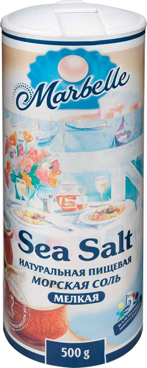 Marbellе морская соль мелкая, 500 г ваше здоровье соль морская пищевая мелкая 400 г