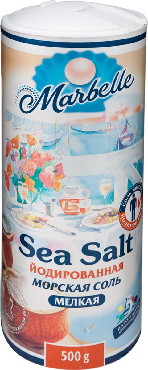Marbellе морская соль йодированная мелкая, 500 г бриз app войти рулон 90 без сердечника г чистого 3 слойного рулона туалетной бумаги 40 продается fcl
