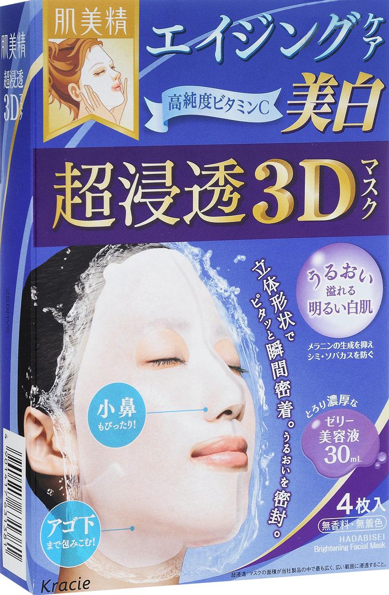 Kracie 63138 Hadabisei Маска для лица выравнивающая тон кожи с витамином С Hadabisei - 3D42458Благодаря удобной 3D форме маска для лица плотно прилегает к коже, выравнивает её тон и великолепно увлажняет. Борется с первым признаками старения кожи! Основа маски имеет мягкую объёмную текстуру с выемкой для носа и дополнительным удлинением в области шеи. Это обеспечивает эффективное проникновение компонентов и качественный уход за проблемными зонами. Маска пропитана концентрированной сывороткой-желе, в состав которой входят: • Дериват витамина C высокой концентрации – активный компонент, который контролирует выработку меланина, оказывает осветляющее действие, предотвращает образование веснушек и пятен на коже. • Коллаген и маточное молочко – увлажняющие компоненты, способные проникать глубоко в роговой слой кожи. Входящий в состав маски экстракт лимона богат фруктовыми кислотами, которые смягчают роговой слой и помогают увлажняющим компонентам проникнуть вглубь кожи. Не оставляет ощущения липкости. Не содержит красителей и парфюмерных отдушек.