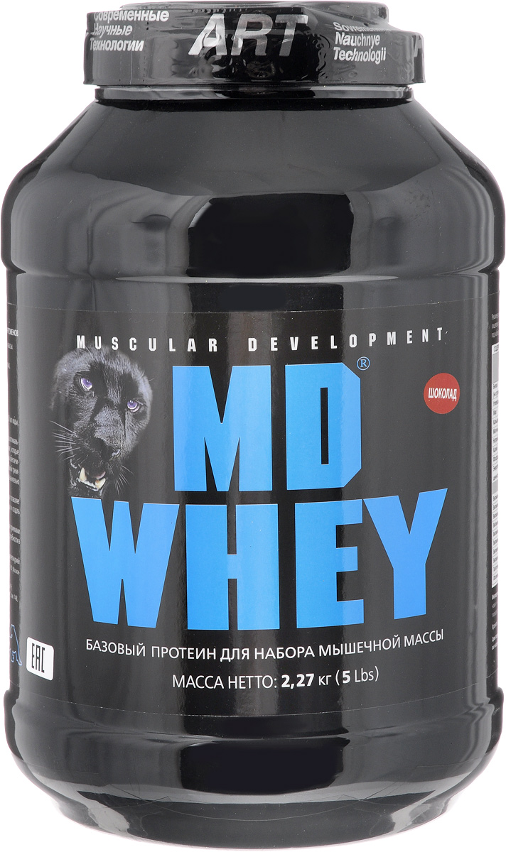Протеин MD  Whey , шоколад, 2,27 кг - Протеины