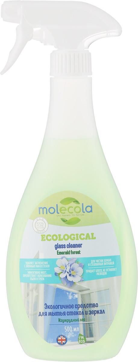 Средство для мытья стекол и зеркал Molecola, изумрудный лес, 500 мл9134Средство Molecola предназначено для очистки стекол, зеркал, пластика, кафеля, нержавеющей стали и других видов водоотталкивающих покрытий и материалов. Легко, эффективно и без разводов удаляет следы от высохших капель воды, следы от рук и другие загрязнения. Защищает от налипания пыли и придает поверхности блеск. Подходит для мытья автомобильных стекол.Товар сертифицирован.Как выбрать качественную бытовую химию, безопасную для природы и людей. Статья OZON Гид