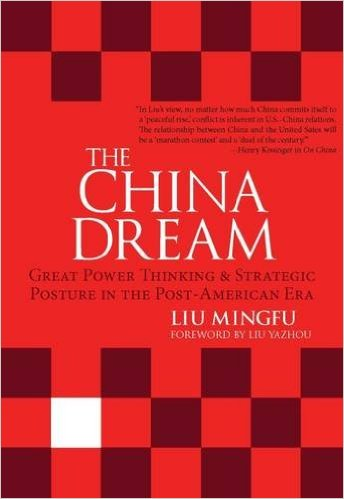 The China Dream: Great Power Thinking and Strategic Posture in the Post-American Era reflex control of posture and movement 50