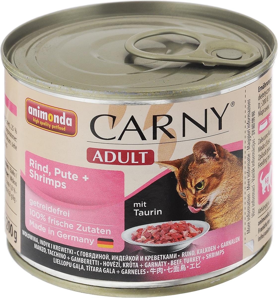 Консервы Animonda Carny для взрослых кошек, с говядиной, индейкой и креветками, 200 г47150Кошки не могут получать все необходимые питательные вещества только из растительных ингредиентов. Влажные корма Animonda для кошек сделаны с использованием только натуральных мясных ингредиентов. Кроме этого в консервах для кошек содержатся необходимые минералы и витамины. Комплекс витаминов, минералов и микроэлементов позаботится о крепком здоровье, блестящей шерсти и прекрасном пищеварении.Состав: говядина 35% (говядина, сердце, легкие, почки, вымя), бульон 31%, индейка 29% (печень, желудок, сердце), креветки 4%, карбонат кальция.Анализ: белок 11,5%, жир 5%, клетчатка 0,5%, зола 1,4%, влажность 79%.Добавки (на 1 кг продукта): витамин D3 200 МЕ, витамин Е (a-токоферол) 30 мг. Вес: 200 г.Товар сертифицирован.