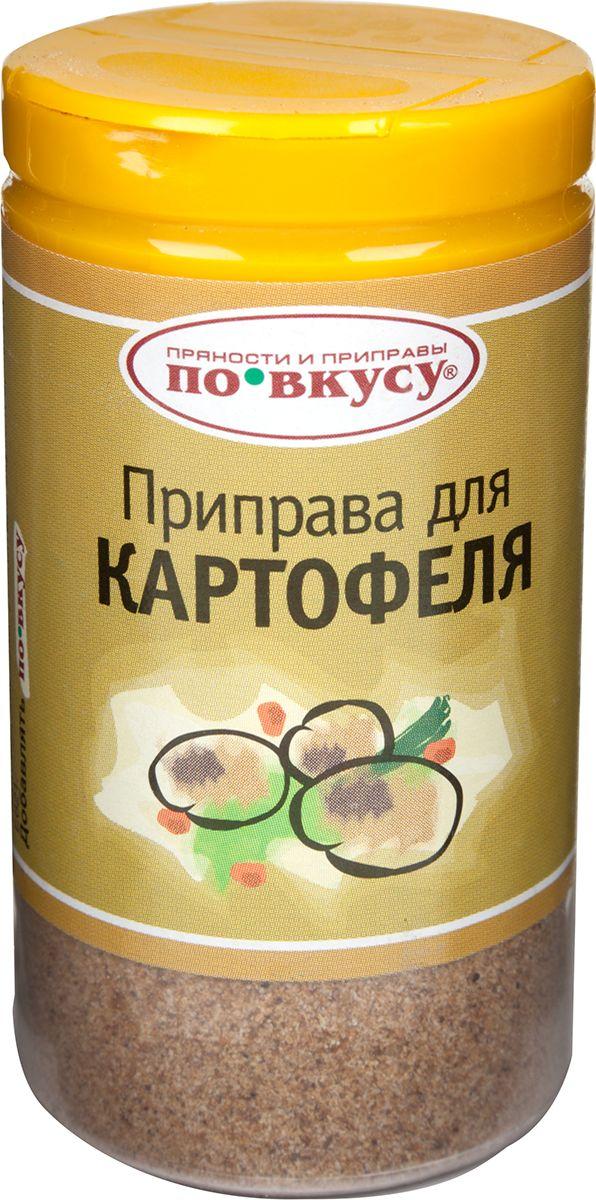 По вкусу приправа для картофеля, 35 г4607012290175Жарьте, запекайте, отваривайте, готовьте картофельное пюре, запеканки, оладьи, пирожки или вареники — любое блюдо будет иметь более выразительный овощной вкус вместе с приправой для картофеля По вкусу.Удобная крышка с двумя дозаторами позволяет регулировать необходимое количество приправы.