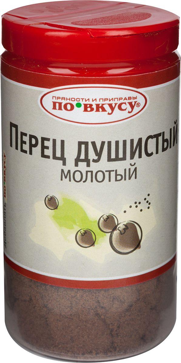 По вкусу перец душистый молотый, 35 г черный перец молотый mensperis классический 35 г