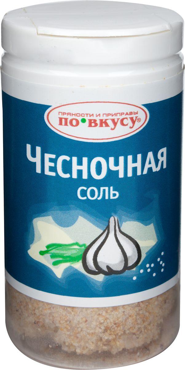 По вкусу чесночная соль, 60 г соляной бочонок соль для запекания рыбы 450 г