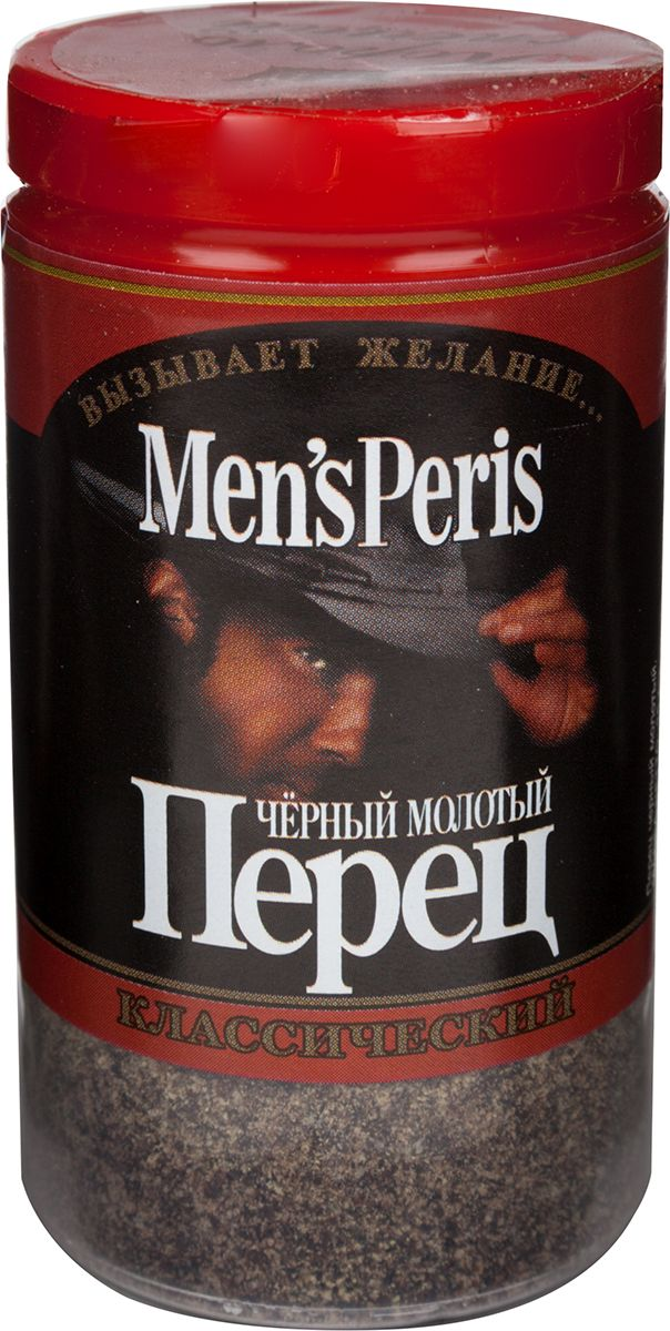 Mens Peris перец черный молотый классический, 35 г черный перец молотый mensperis классический 35 г