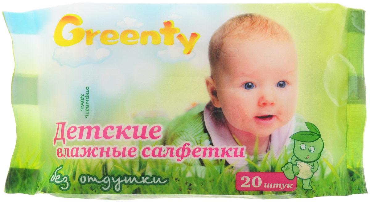 Greenty Влажные салфетки детские 20 шт