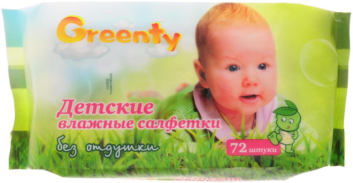 Greenty Влажные салфетки детские 72 шт greenty подгузники greenty 2 3 6 кг 60 шт