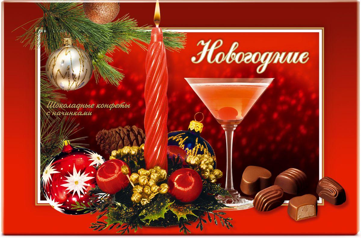 Победа вкуса Новогодние конфеты, 200 г (23)23Встреча Нового года и Рождества - самый желанный праздник в году для каждого из нас. Победа вкуса подготовила серию шоколада, конфет и шоколадных фигур, посвященных этому событию.