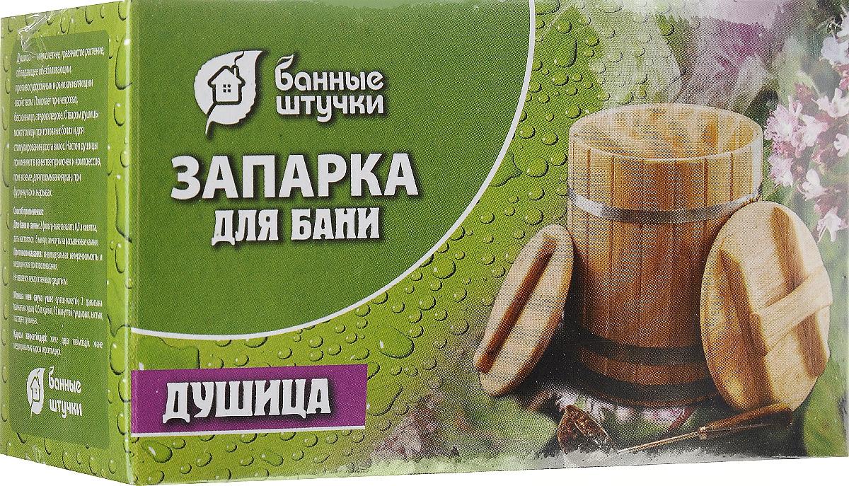 Запарка для бани Банные штучки Душица, 20 фильтр-пакетов запарка д бани пихта 30г