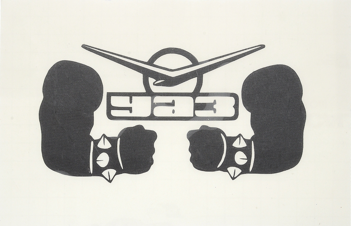 Наклейка автомобильная Оранжевый слоник УАЗ, виниловая, цвет: черный1504400017BОригинальная наклейка Оранжевый слоник УАЗ изготовлена из высококачественной виниловой пленки, которая выполняет не только декоративную функцию, но и защищает кузов автомобиля от небольших механических повреждений, либо скрывает уже существующие.Виниловые наклейки на автомобиль - это не только красиво, но еще и быстро! Всего за несколько минут вы можете полностью преобразить свой автомобиль, сделать его ярким, необычным, особенным и неповторимым!