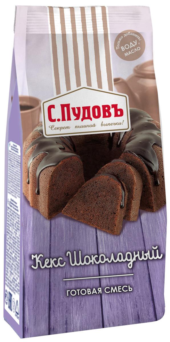 Пудовъ кекс шоколадный, 400 г