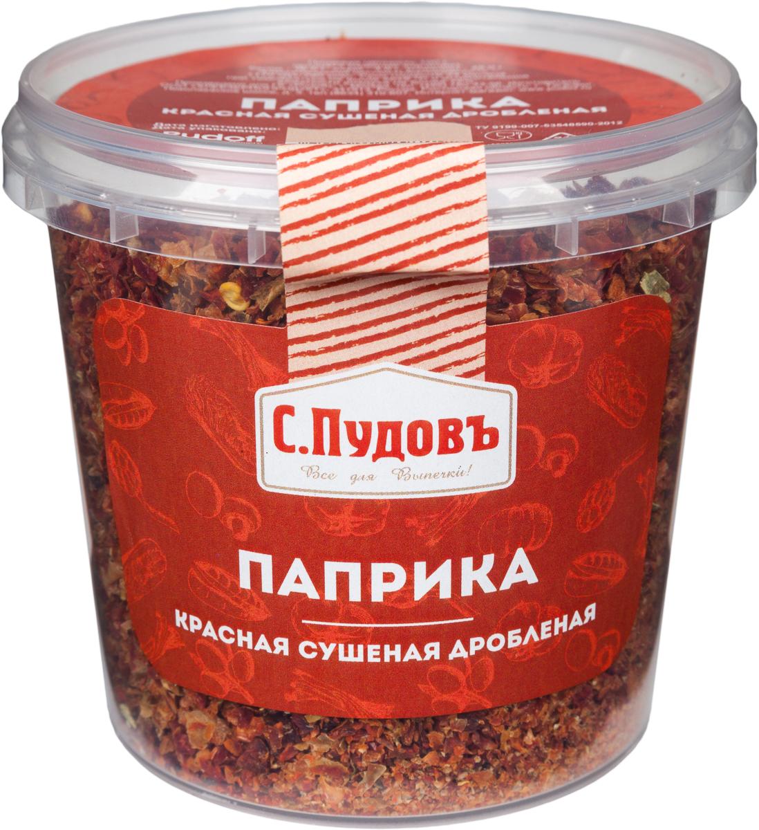 Пудовъ паприка красная сушеная дробленая, 100 г паприка красная сушёная 50 г китай
