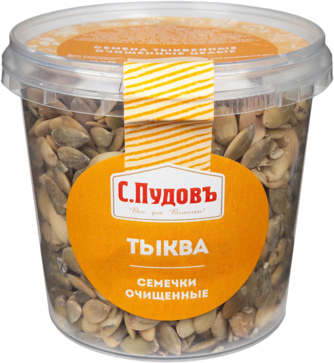 Пудовъ семена тыквенные очищенные целые, 180 г семена семко в новосибирске