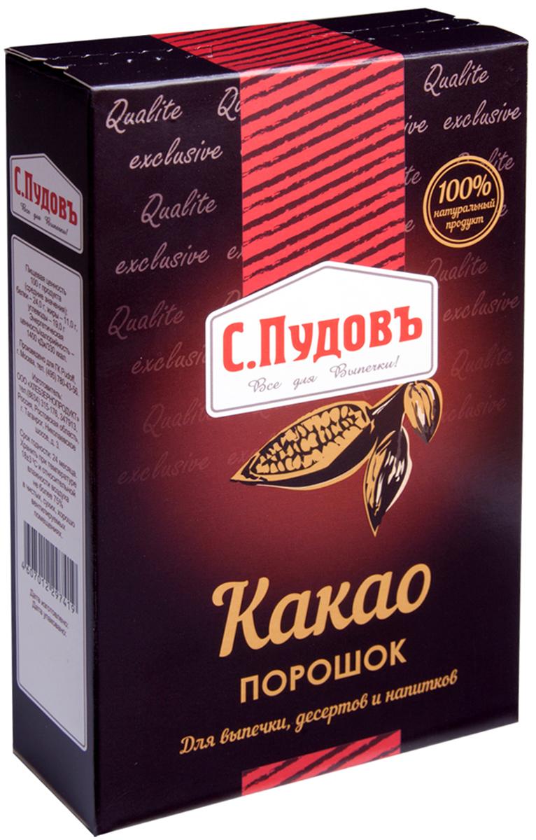 Пудовъ какао, 70 г пудовъ мука ржаная обдирная 1 кг
