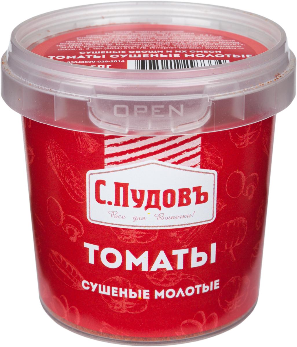 Пудовъ томаты сушеные молотые, 85 г пудовъ кориандр семена 40 г