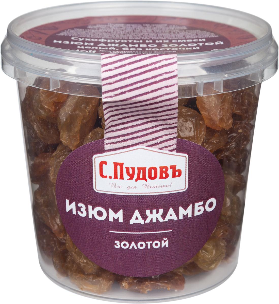 Пудовъ изюм Джамбо золотой, 190 г4607012297754Изюм Джамбо от торговой марки С. Пудовъ - это один из самых полезных сортов изюма. Подойдет не только для добавления в блюда, но и для их украшения. Изюм Джамбо обладает приятным уникальным вкусом.