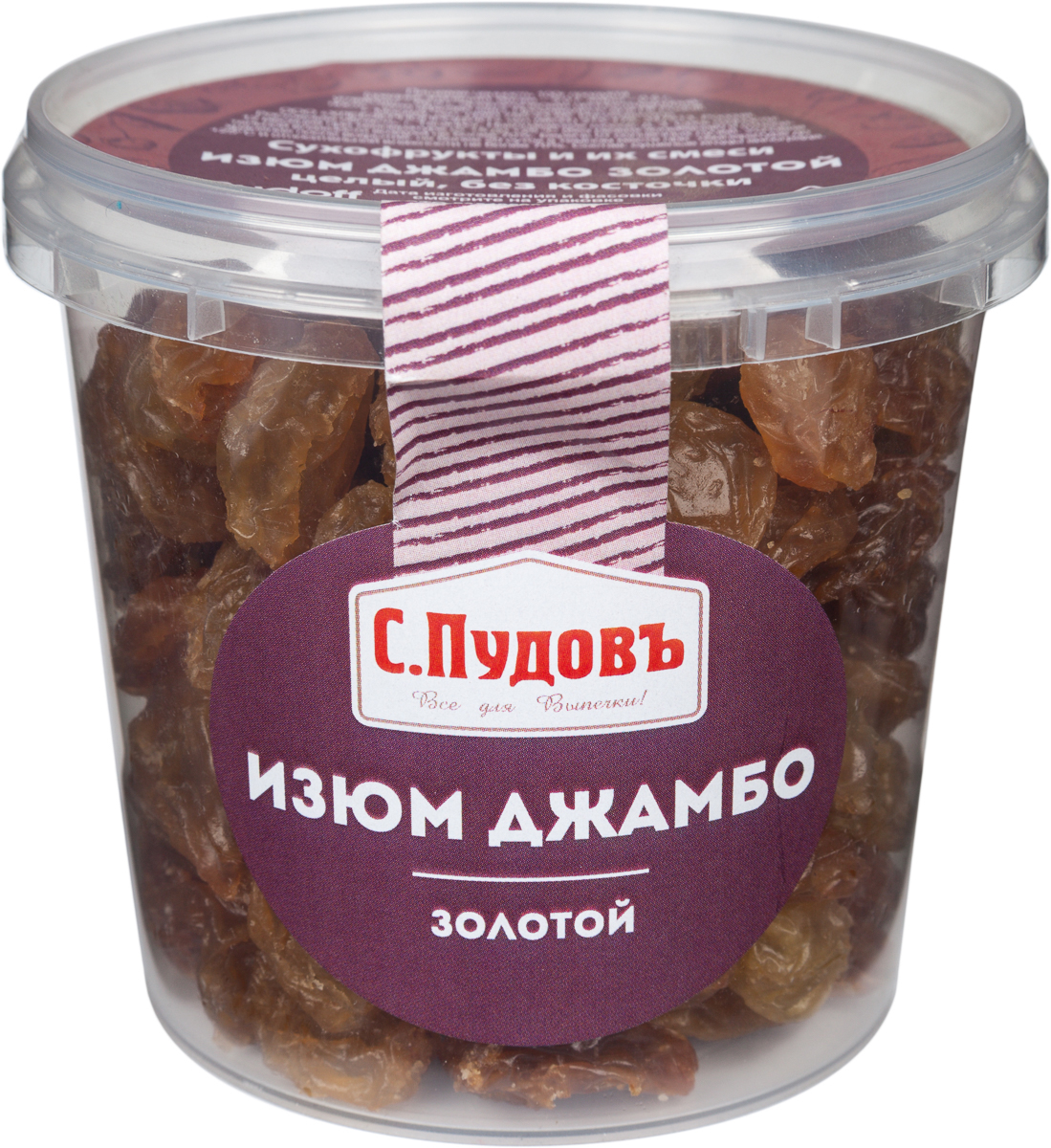 Пудовъ изюм Джамбо золотой, 190 г пудовъ льняной хлеб 500 г
