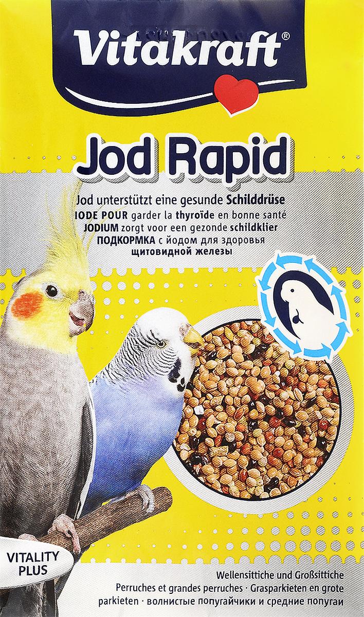 Подкормка для волнистых попугаев Vitakraft, для зоба, 20 г корм для птиц vitakraft подкормка для волнистых попугаев йодная 20 г