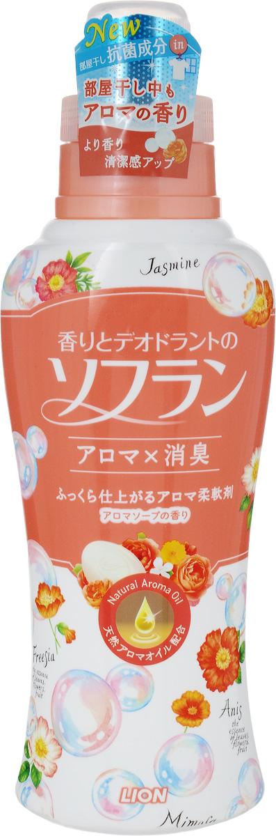Кондиционер для белья Lion Soflan, аромат цветов и туалетного мыла, 620 мл193975Кондиционер для белья Lion Soflan - это смягчающее средство, которое содержит дезодорирующий состав на основе натуральных ароматических масел. Придает белью фруктовый аромат, который надолго сохраняется. Ликвидирует неприятные запахи, такие как запах пота, табака и другие. Обладает антибактериальным эффектом и придает белью мягкость за счет натуральных смягчающих природных компонентов. Частицы размягчающего состава проникают глубоко в ткань, смягчают волокна тканей, устраняют статическое электричество и облегчают процесс глажения. Предотвращает появление дефектов ткани. Товар сертифицирован.