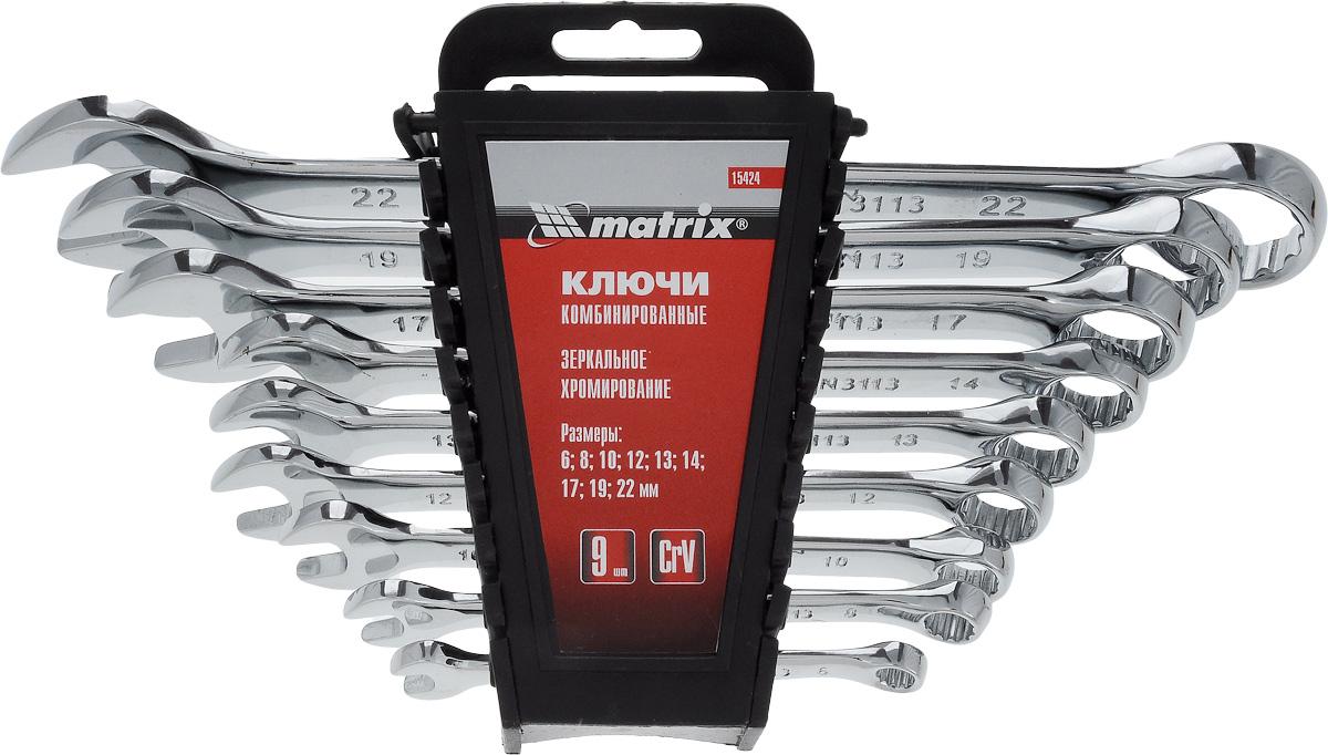 Набор ключей комбинированных Matrix, полированный хром, 9 шт15424Набор комбинированных ключей Matrix станет отличным помощником монтажнику или владельцу авто. Этот набор обеспечит надежную фиксацию на гранях крепежа. Ключи изготовлены из полированной хромованадиевой стали. Профиль кольцевого зева имеет двенадцать граней, что увеличивает площадь соприкосновения рабочих поверхностей.В набор входят ключи на 6 мм, 8 мм, 10 мм, 12 мм, 13 мм, 14 мм, 17 мм, 19 мм, 22 мм.