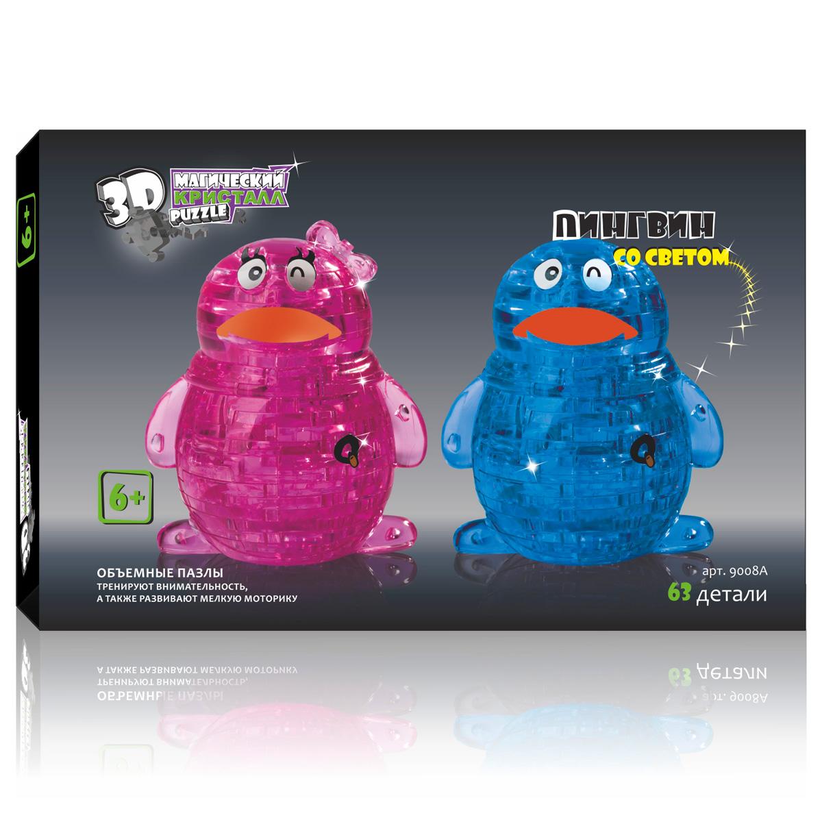 3D Puzzle Магический Кристалл 3D Пазл Светильник Пингвин XL цвет розовый