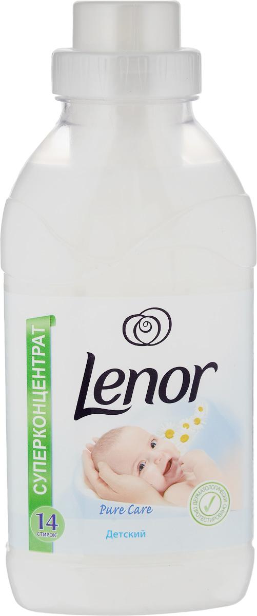 Кондиционер для белья Lenor для чувствительной и детской кожи, концентрированный, 500 млLR-81556330Кондиционер Lenor для детской и чувствительной кожи придает мягкость вещам, облегчает глажение, помогает сохранить форму одежды, защищает ткань от преждевременного изнашивания и сохраняет яркость цветов. Добавьте кондиционер во время последнего полоскания белья.Безопасность для кожи подтверждена дерматологами.Состав: 5-15% катионные ПАВ, Товар сертифицирован.