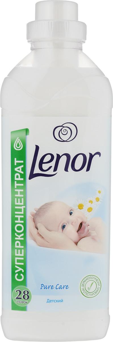 Кондиционер для белья Lenor для чувствительной и детской кожи, концентрированный, 1 лLR-81529134Кондиционер Lenor для детской и чувствительной кожи придает мягкость вещам, облегчает глажение, помогает сохранить форму одежды, защищает ткань от преждевременного изнашивания и сохраняет яркость цветов. Добавьте кондиционер во время последнего полоскания белья.Безопасность для кожи подтверждена дерматологами.Состав: 5-15% катионные ПАВ, Товар сертифицирован.