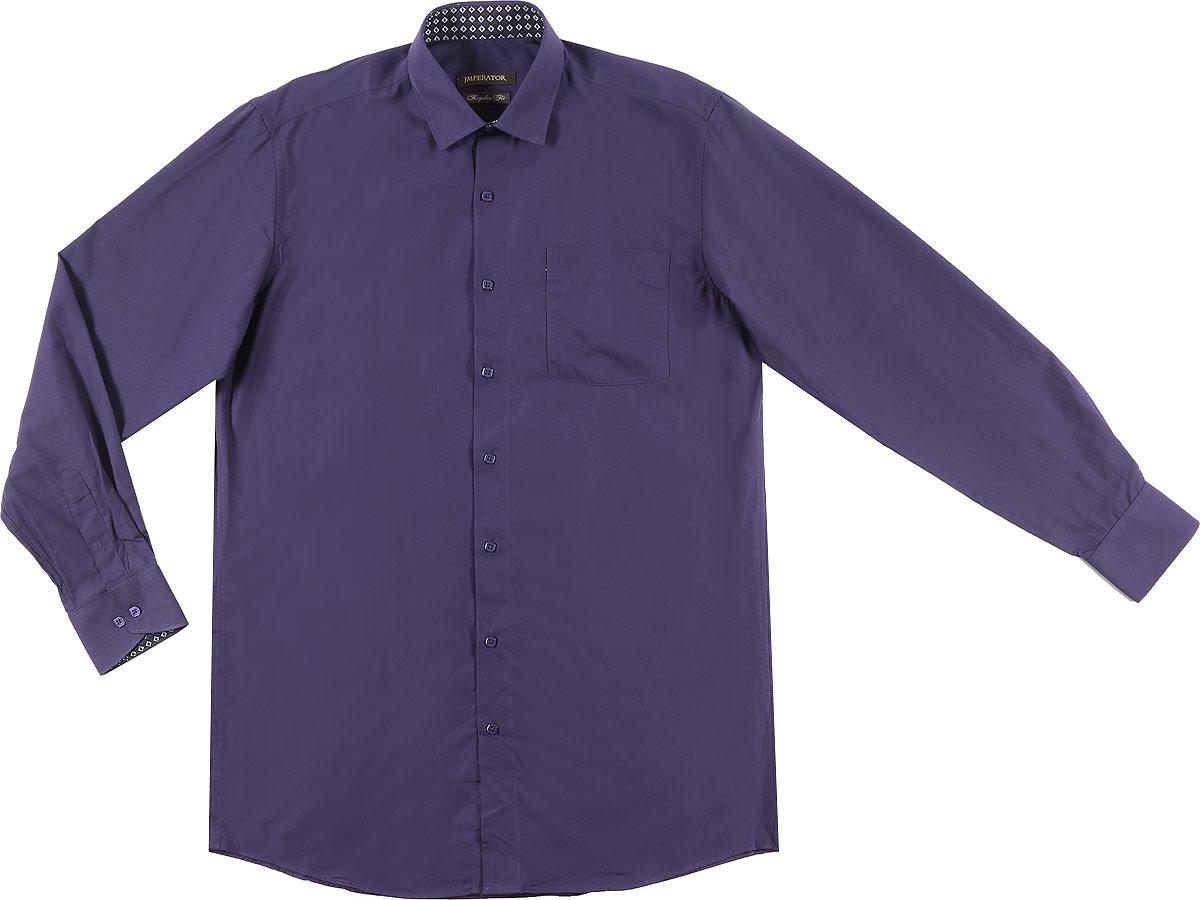Рубашка мужская Imperator, цвет: фиолетовый. Ribbon 22. Размер 42-170/178 (52-170/178)Ribbon 22Отличная мужская рубашка, выполненная из хлопка с добавлением полиэстера. Рубашка прямого кроя с длинными рукавами и отложным воротником застегивается на пуговицы. Модель дополнена одним нагрудным карманом.