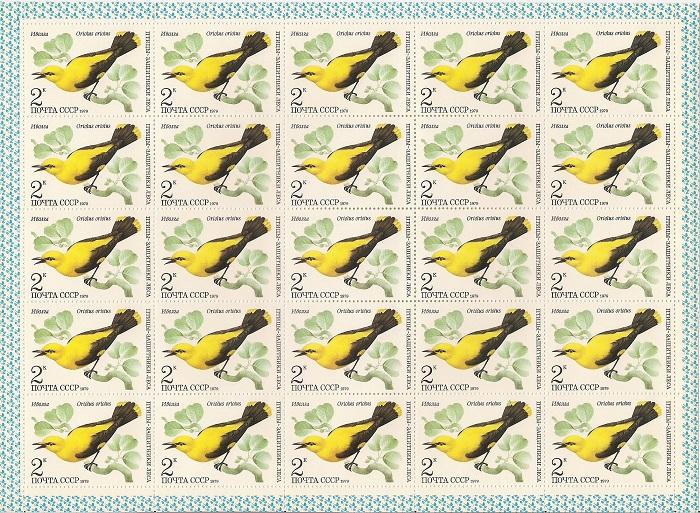 1979. Птицы. № 5001 - 5005. Листы. Серия, Гознак