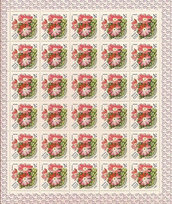 1981. Цветы Карпат. № 5192 - 5196. Листы, серия, Гознак