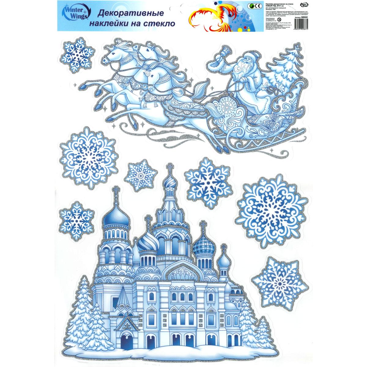 Наклейка декоративная Winter Wings Новый год, на стекло, 29 х 41 см. N09381N09381Наклейка декоаративная на стекло НОВЫЙ ГОД, 29*41 см, ПВХ