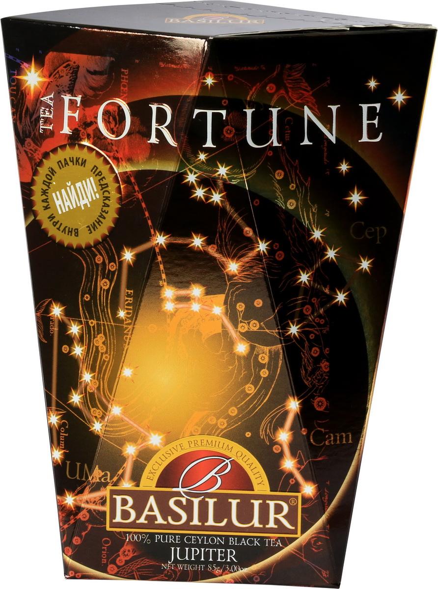 Basilur Юпитер чай черный цейлонский, 85 г чай basilur подарочный набор цейлонского чай basilur чайный подарок ларец янтарь и фолк черное и белое