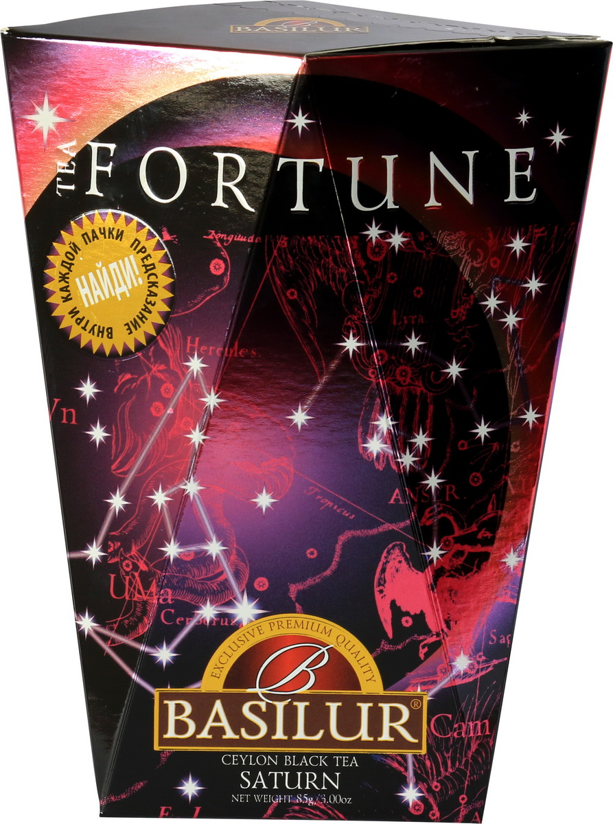 Basilur Сатурн чай черный цейлонский фруктовый, 85 г greenfield чай greenfield классик брекфаст листовой черный 100г