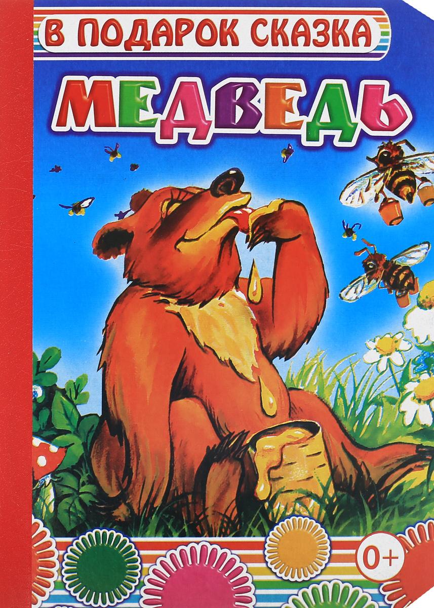 Медведь гиря iron head медведь 32 0 кг